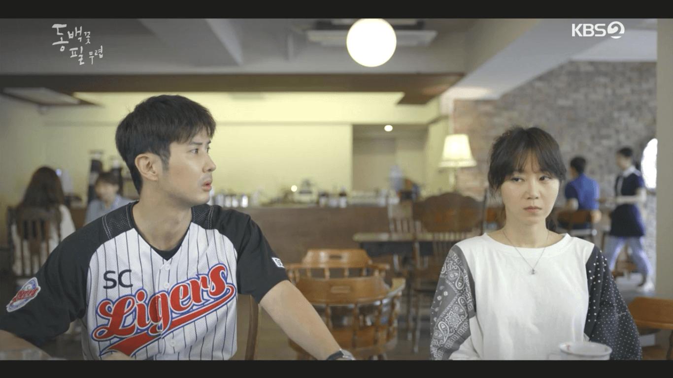 金知碩飾演孔孝真的初戀,也是弼久的親生爸爸,已另組家庭。