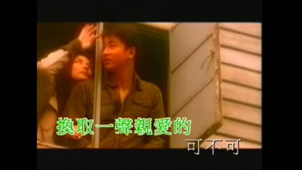 張松枝曾擔任過千MV男主角,被封為MV王子,當年更曾與陳慧琳一起拍攝《對你太在乎》MV。
