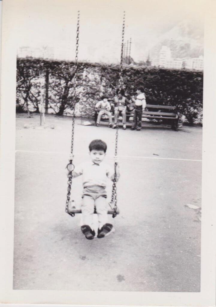 維園的兒童遊樂場,是我童年最重要的「地盤」。