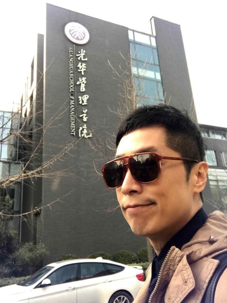 還有不到一年,馬仔便完成於北京修讀的EMBA課程,明年六月畢業。