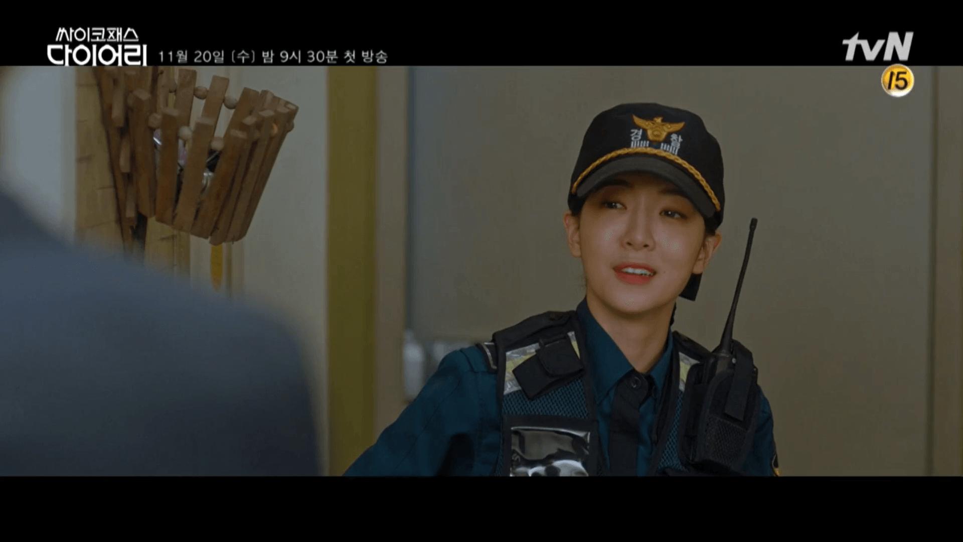 鄭仁仙在劇中飾演巡警,對案件線索有着靈敏觸覺。