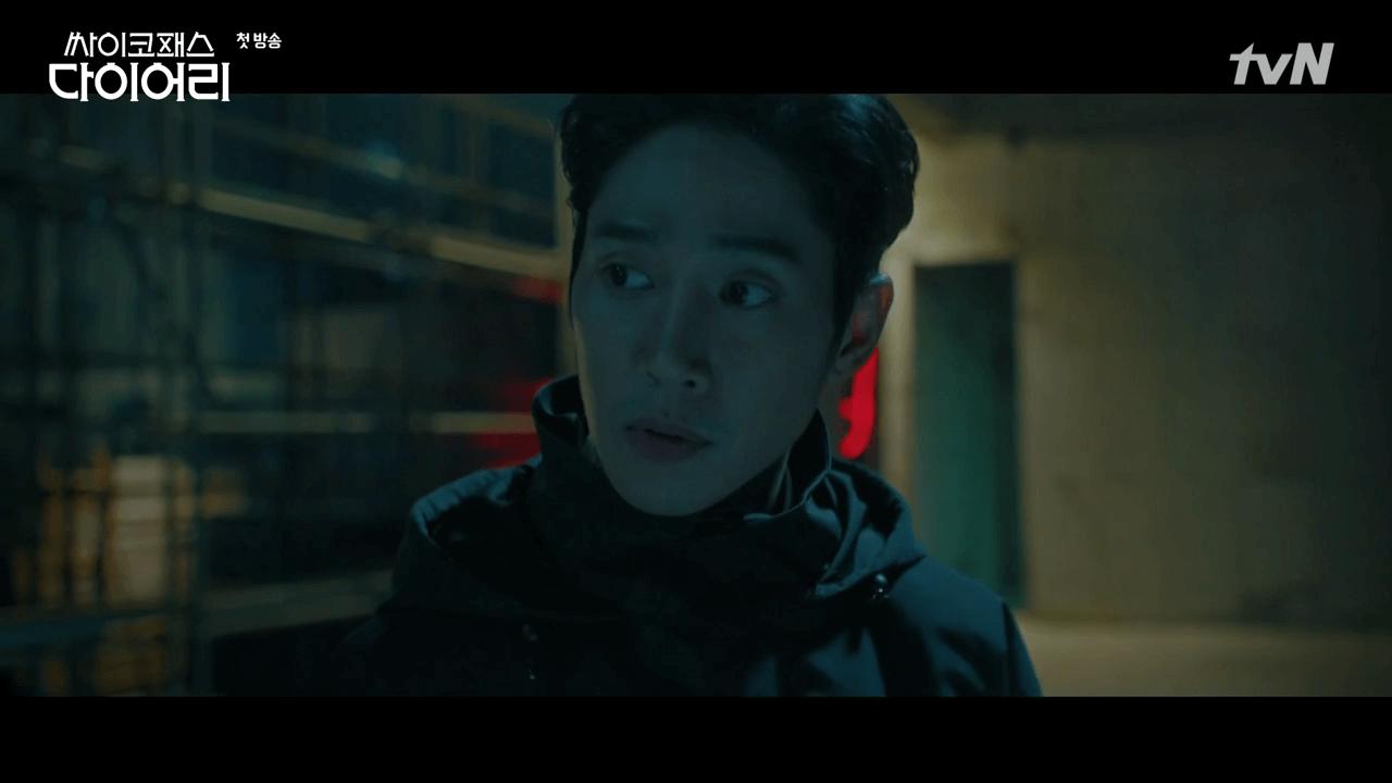 朴成勛飾演「真‧變態」,會為殺掉目標做好萬全的預備,令其像自殺一樣死去。