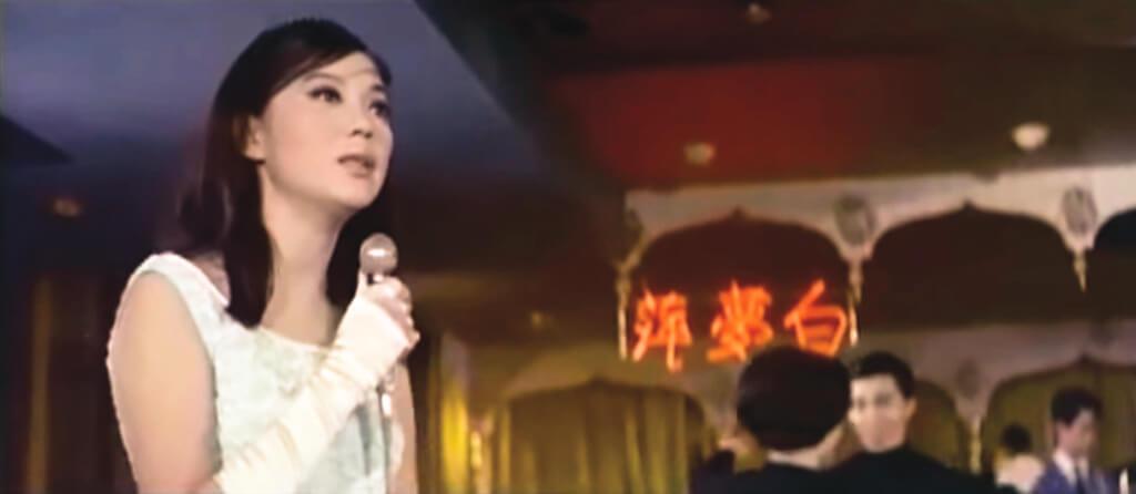 姓白,名夢萍。夏萍在《給我一個吻》裏的名字可能是為職業需要而起,歌台舞榭,虛幻飄泊,最後能夠寄望的,亦不過是「一個吻」。