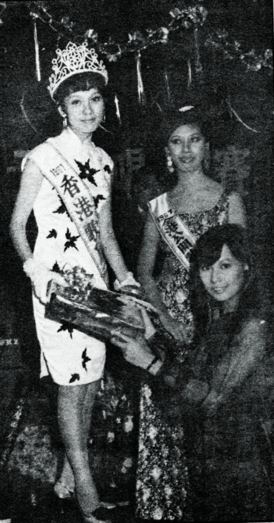 森森獲得香港歌后榮銜,在蔡和平邀請下,加盟無綫。