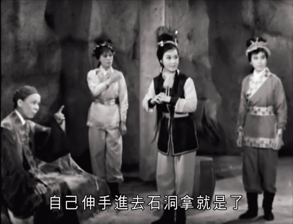 李紅在《聖火雄風》上集中搶鏡是因為扮演了一個悲劇人物─被師父犧牲的弟子。就算不是女主角,但遭遇更慘,給人留下的印象,因而更深。