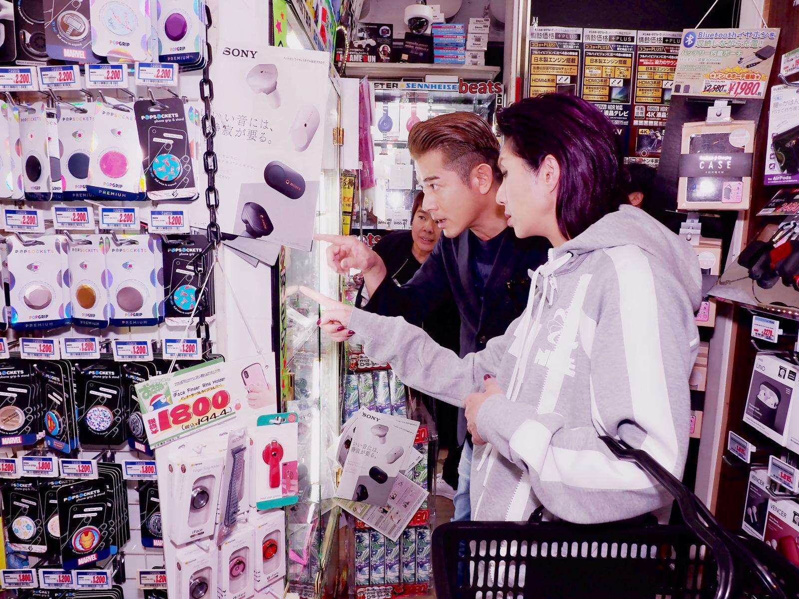 城城同千嬅做完嘢,急不及待夜遊東京激安店呢。