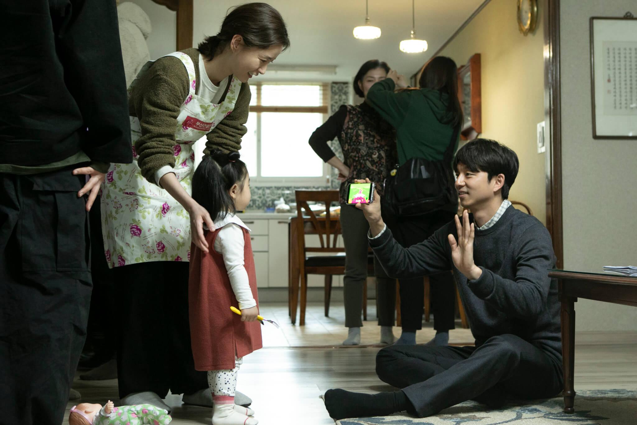 戲中孔劉和鄭裕美育有一女,他們在片場上都對三歲小演員柳雅榮流露父愛母愛。
