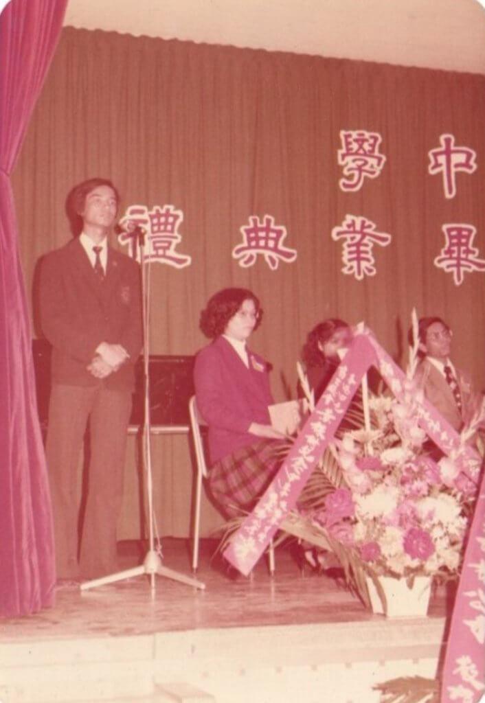 鍾志光當年在學校禮堂代表畢業生致辭