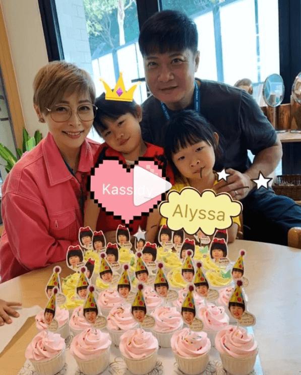 細囡Kassidy四歲生日,與太太為她舉行生日會。