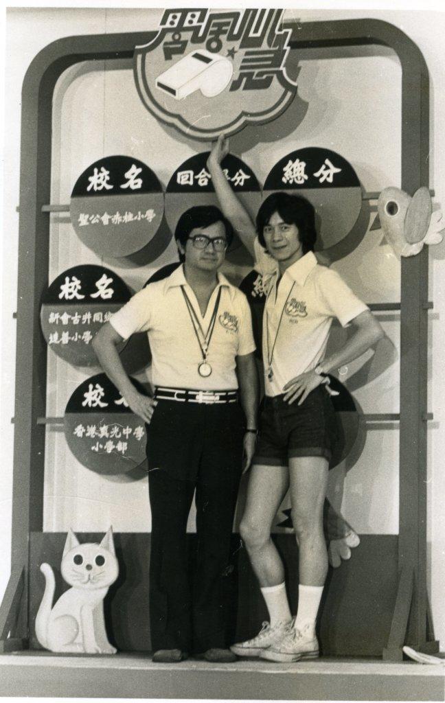 大AL昔日與盧大偉一起主持《零舍心急》,其熱褲造型非常前衞。