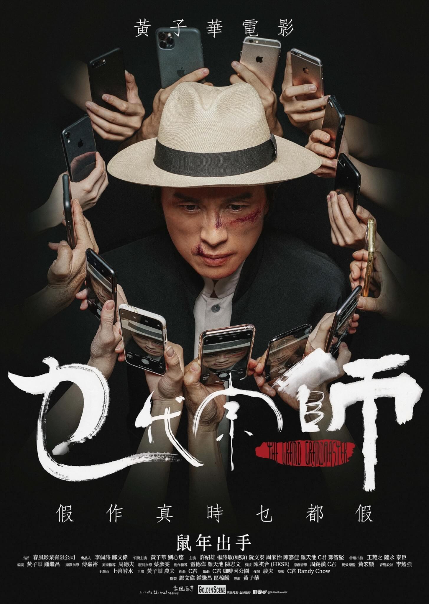 20191219-movie-poster2