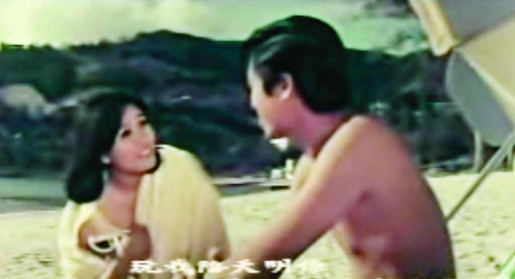 沙灘上的明媚(羅愛嫦飾),巧遇來自藍色酒店的占美(曾江飾)。她在他四個女人之中扮演的是「青睞」:一種帶來機會的目光,「我爹哋識得嘅人可以令你成為大明星。」
