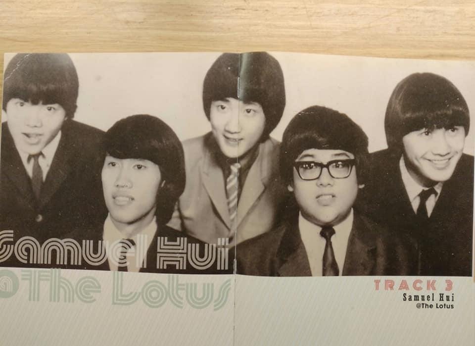 六四年披頭四訪港,風魔一代年輕人,當年的蓮花樂隊亦曾模仿他們的蘑菇頭髮型。