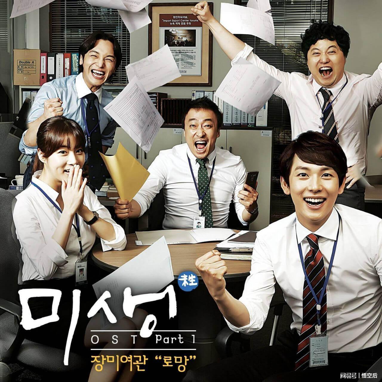 91206-korea-tv4