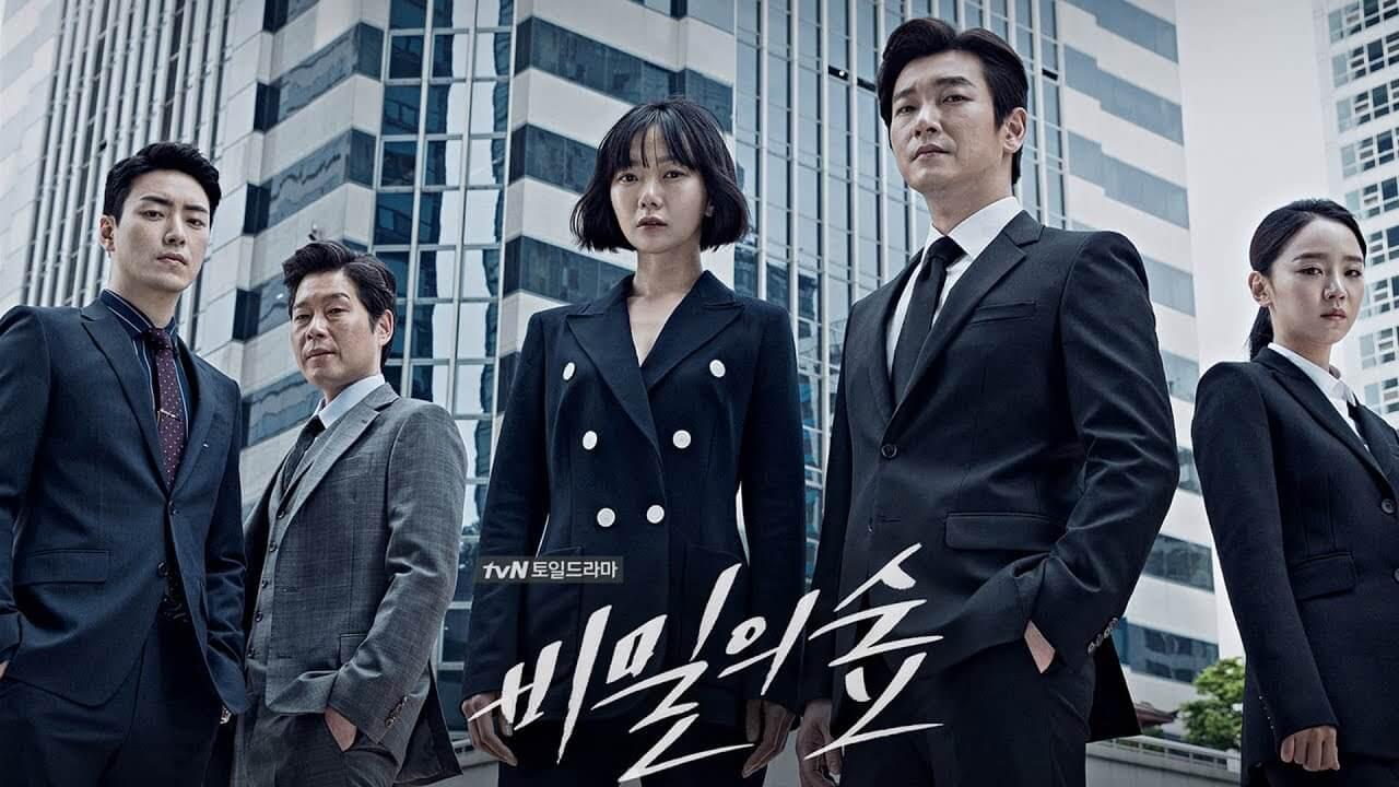 曹承佑和裴斗娜由《秘密森林》第一季鬥戲到第二季,最大得着當然是觀眾!