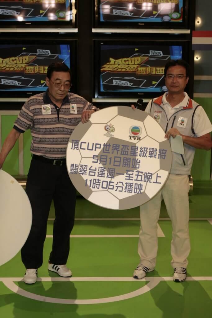 鍾志光與林尚義(阿叔)及蔡育瑜一起主持《球迷世界》多年,他坦言這個組合令他非常懷念,遺憾阿叔已不在人世。
