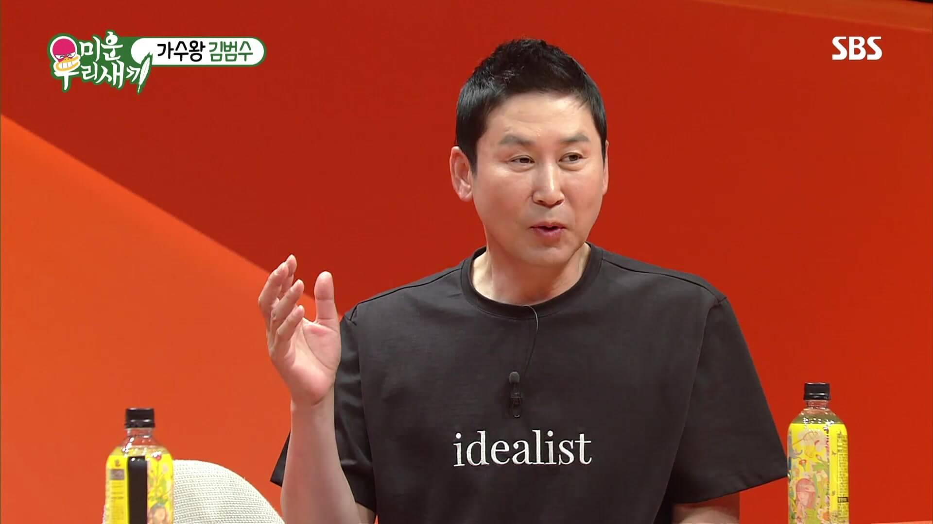 申東燁曾透露,小時候大哥經常被欺負,每當這個時候他都會出手相助,擊退敵人。
