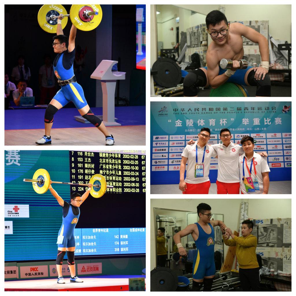 李博軒得到香港舉重健力總會的支持,對舉重運動充滿信心。