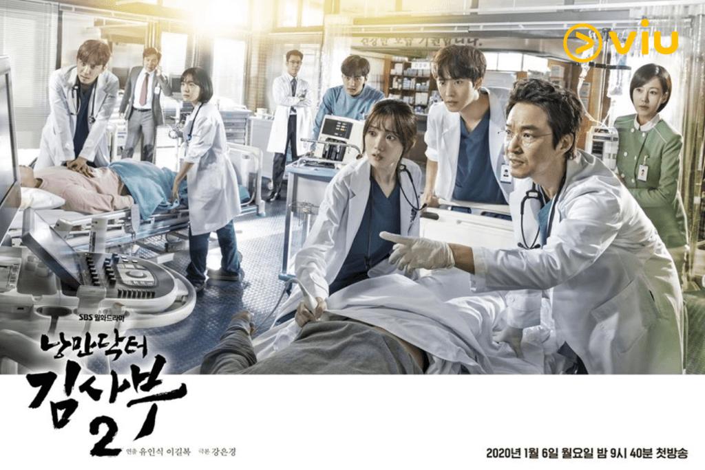 韓石圭主演的金師傅,第二輯一開季,收視已報捷。