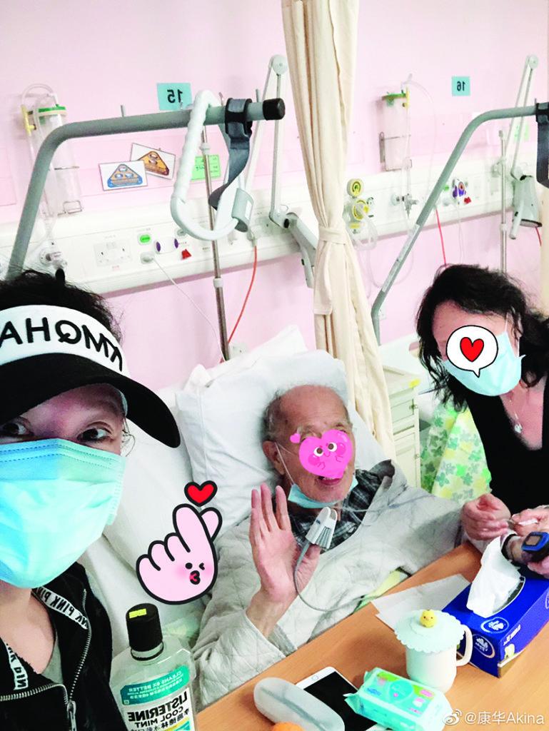 二○一九年的父親節,爸爸身體不適入院,與媽媽一同探望。
