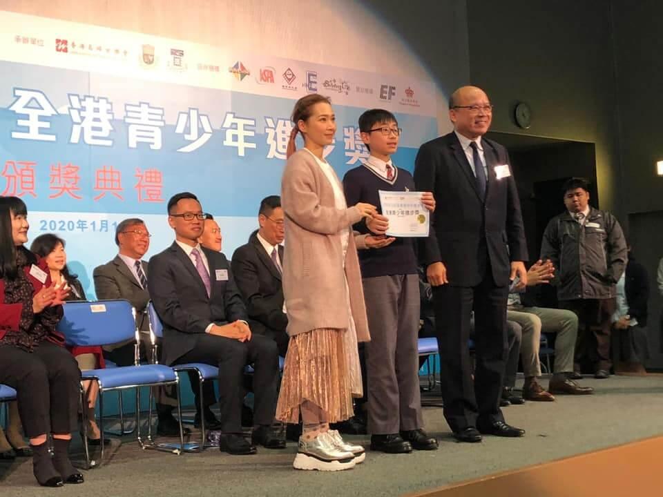 Jade已第五年支持教育局的「第五屆全港青少年進步獎頒獎禮」,她說期待女兒有一天都可以參與。