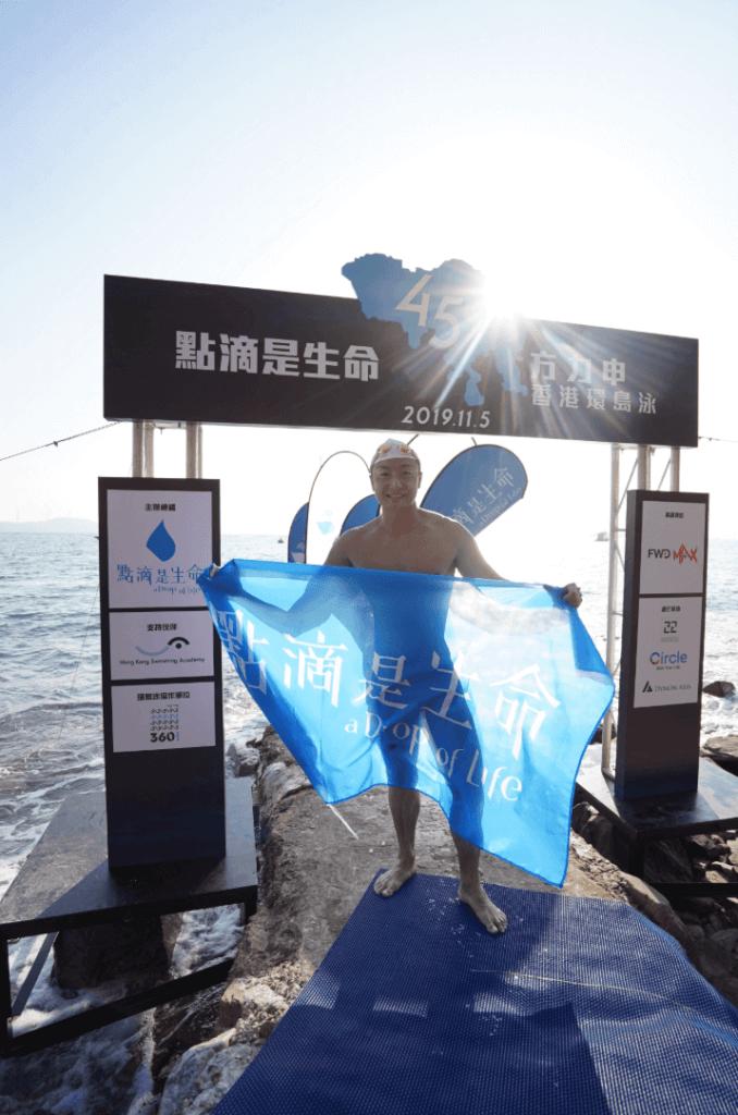方力申以十小時四十多分完成四十五公里環繞港島游,籌得一千多萬善款,很多人讚他叻仔。