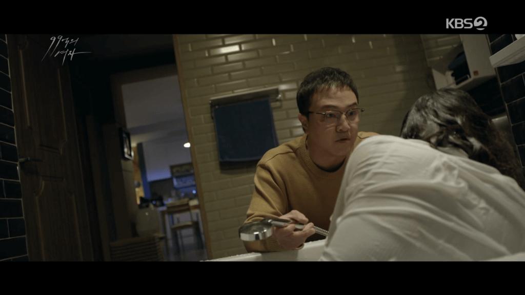 「萬年惡人」鄭雄仁在新劇再次飾演奸角,一有不順心的事情就會虐待曹汝貞出氣。