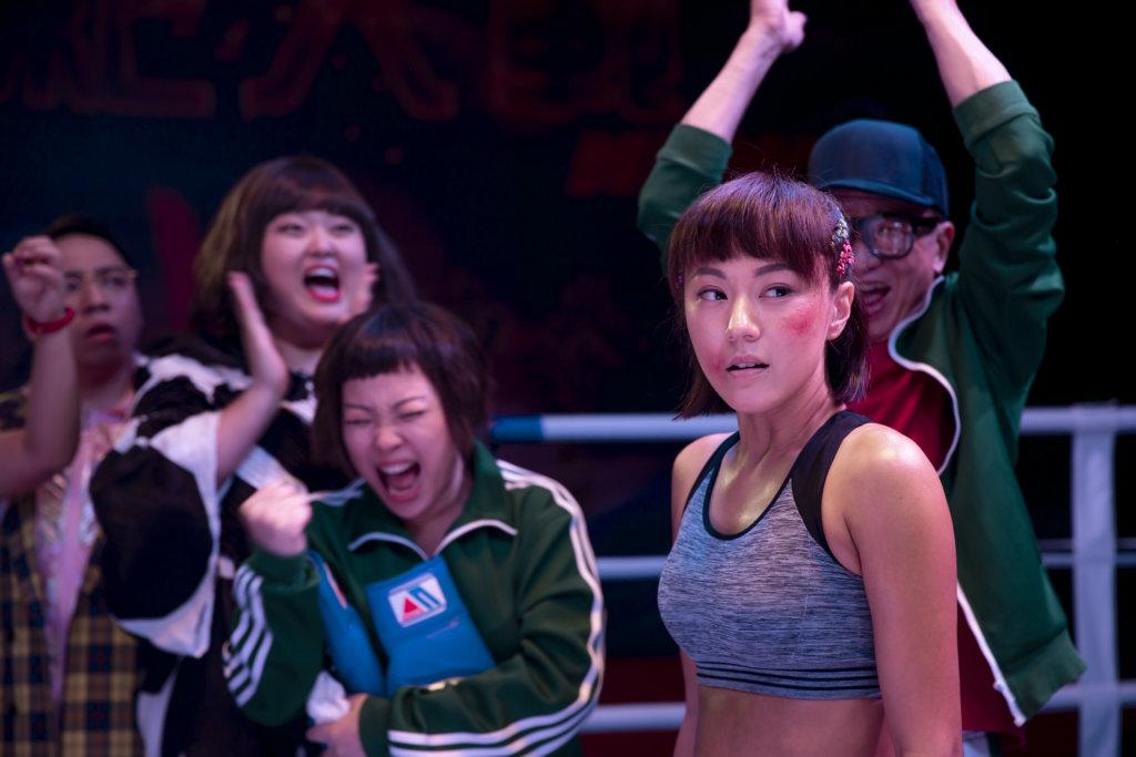 戲中劉心悠飾演戰無不勝的西洋拳手,極具挑戰。