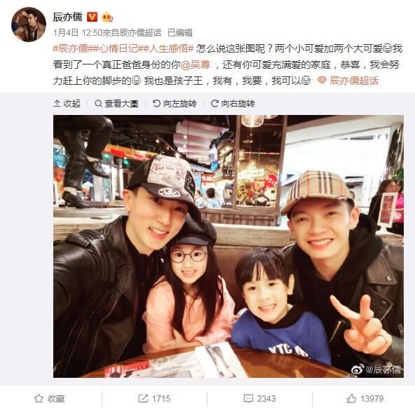 辰亦儒上月與吳尊一家聚會時也透露出結婚生仔的打算。