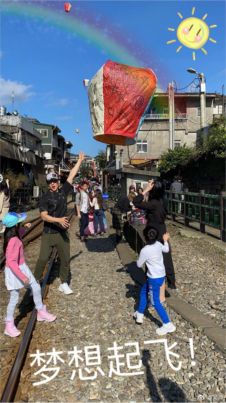 吳尊上星期在社交平台分享一家四口去台灣旅行的點滴。