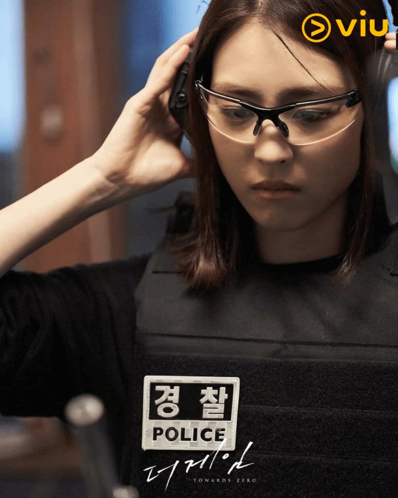 李沇熹在劇中飾演能夠的重案組探員,借助玉澤演的特殊能力追兇。