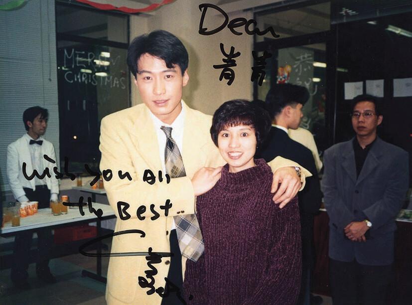 黎明主演的《原振俠》,是小青姐的作品,他在合照上簽名,送給小青姐留念。