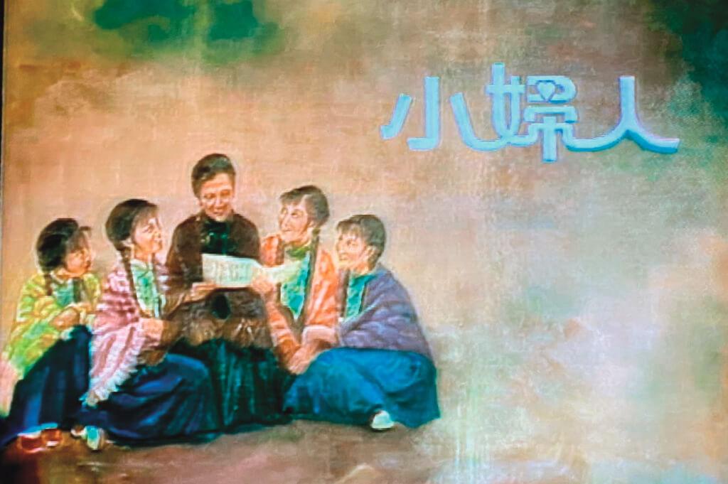 這不是教科書封面,是電視劇片頭。與一九七六年九月新學年開始同期開播,有種電視與文學相遇之感。