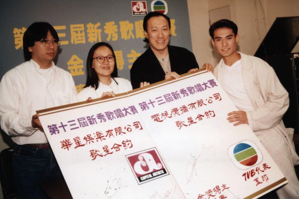 廿一歲的海俊傑九四年贏新秀冠軍,當時的華星高層陳欣健與他出席簽約儀式。