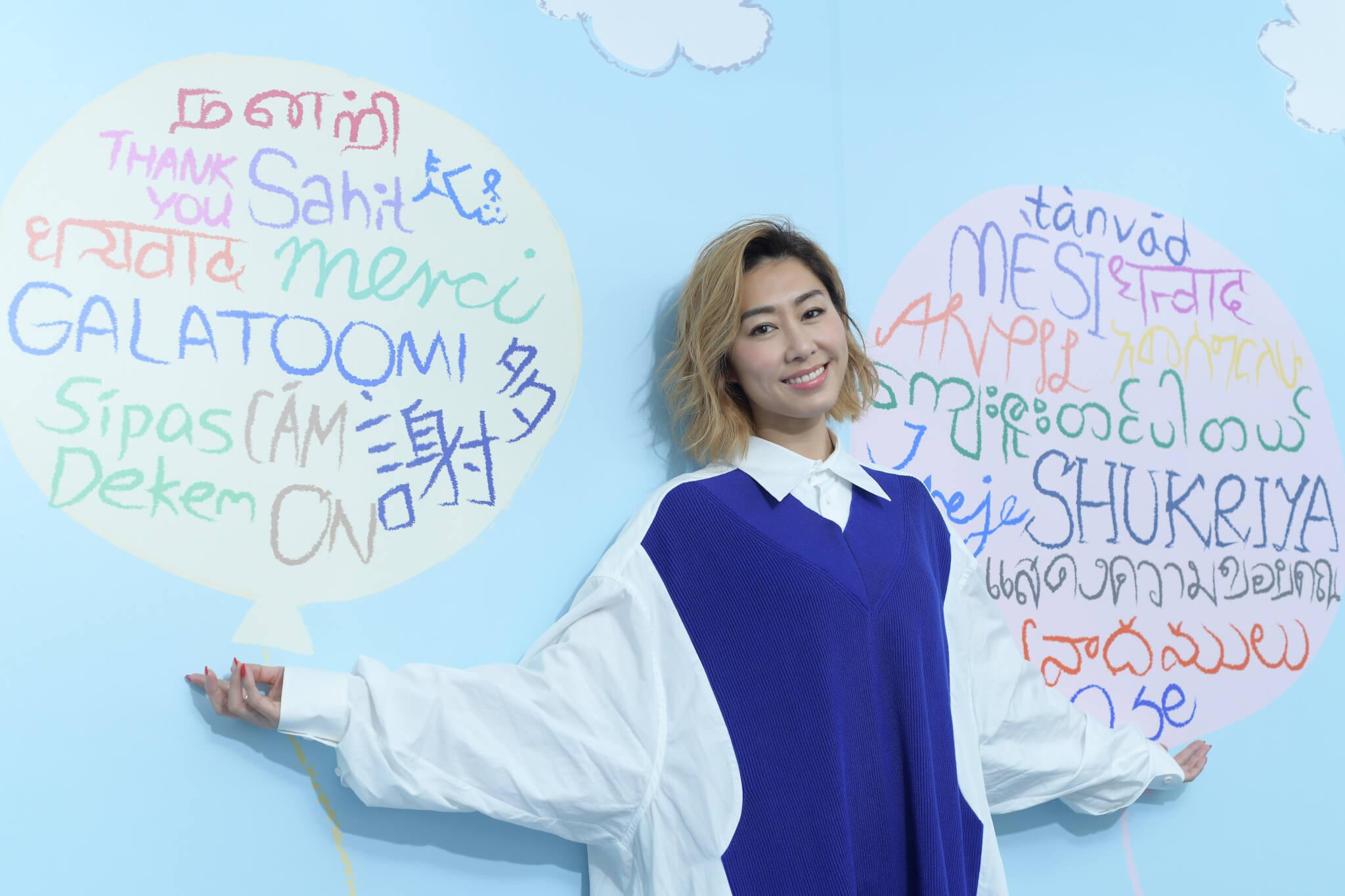胡定欣近年學唱歌,令她信心大增,希望用歌聲令歌迷聽出不一樣的自己。