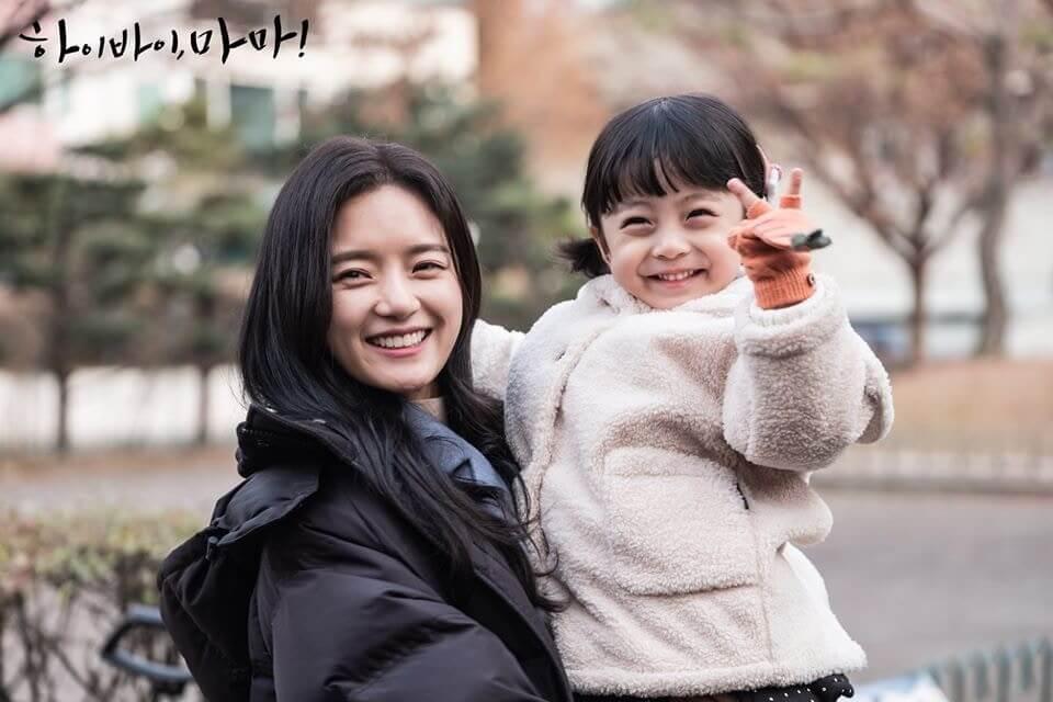 飾演金泰希女兒的童星其實是男仔,叫徐天宇,因為樣子跟金泰希童年相似被選中,而高甫潔演繼母一角。