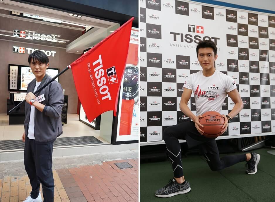 Xiang憑俊朗外表,健康形象,已正式入行,亦曾出席天梭表活動。