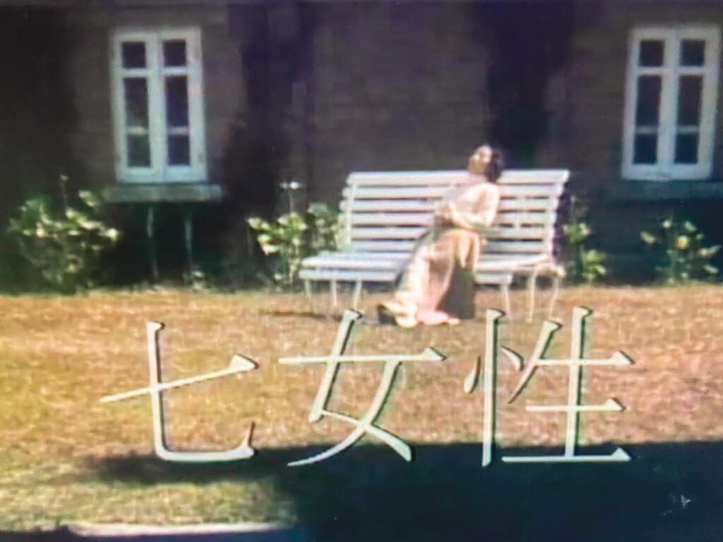 電視史上的奇葩一朵,譚家明編導,走出廣播道的無綫菲林(及單機外景)戲劇製作。