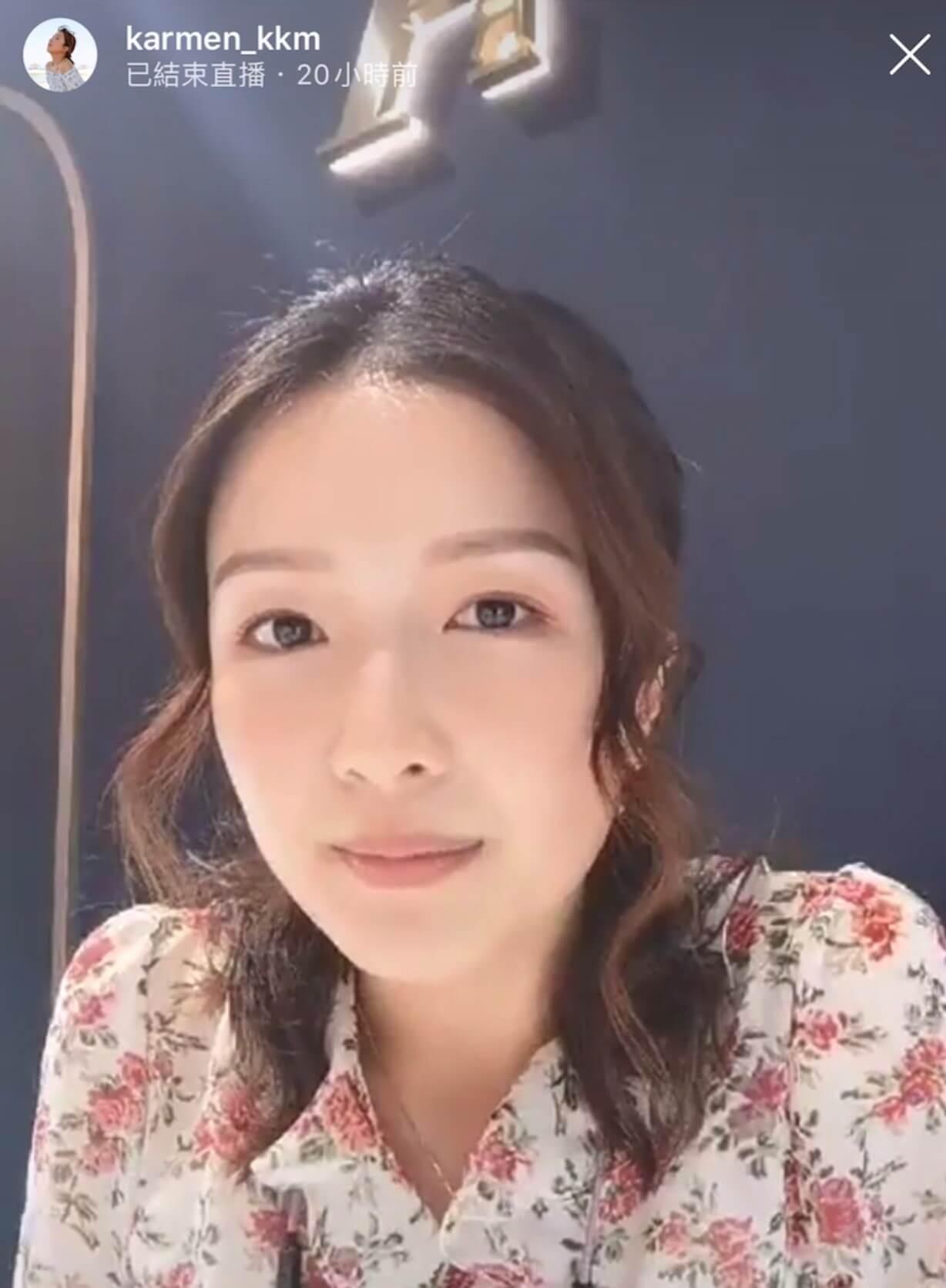 郭嘉文直播期間也有觀眾問她的感情生活,但她未有透露。