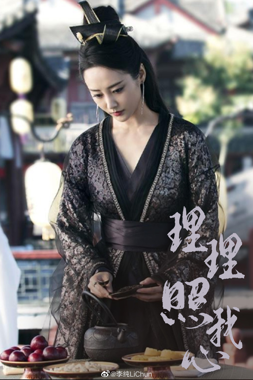 李純在《慶餘年》看似是一位弱不禁風的女子,但實際身份是一位北齊安插在南慶的間諜。