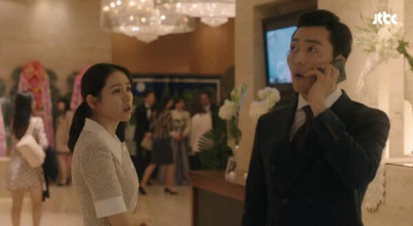 《經常請吃飯的漂亮姐姐》中,李茂生飾演孫藝珍的男友,但戲份甚少。