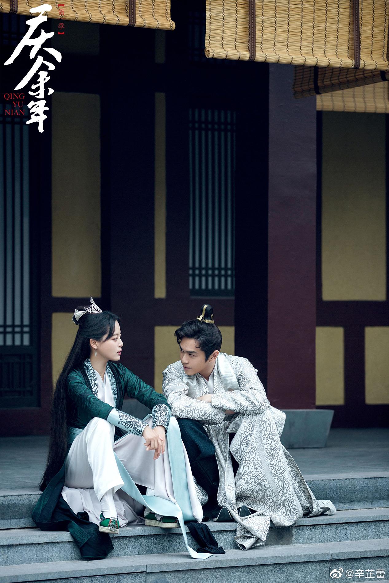 雖然范閑在劇集版改編至甚為專一,但與辛芷蕾飾演的海棠朵朵關係曖昧。