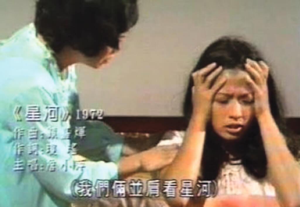 瓊瑤小說首度在香港電視台上演,女主角就是黃淑儀。在《星河》裏,她因男友(陳振華)意外死亡失憶,直至真命天子(馮淬帆)出現,噩夢才告一段落。GiGi本人記性卻甚好,近期上電台節目,還把主題曲唱了一次。