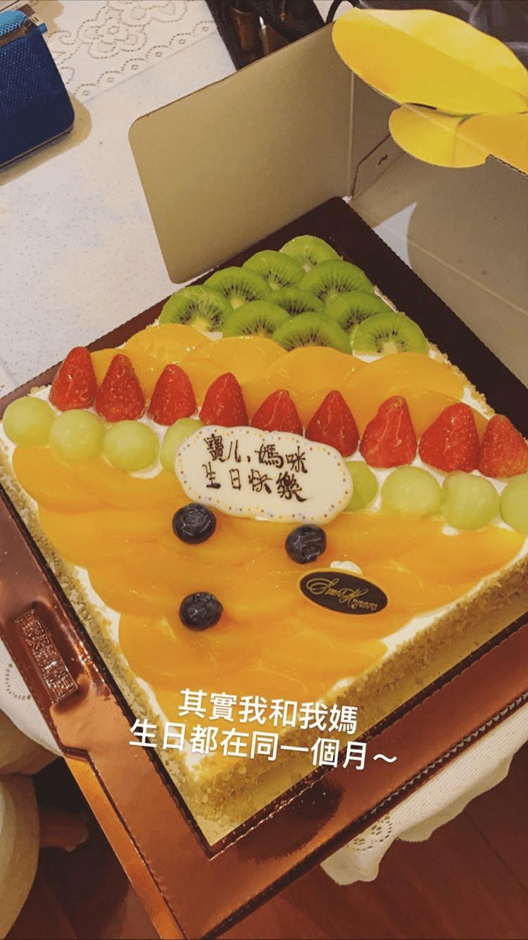 姜濤與媽媽同是四月之星