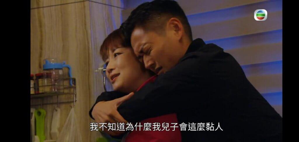 她與張振朗在劇集《機場特警》母子情深,張振朗經常攬着她撒嬌。
