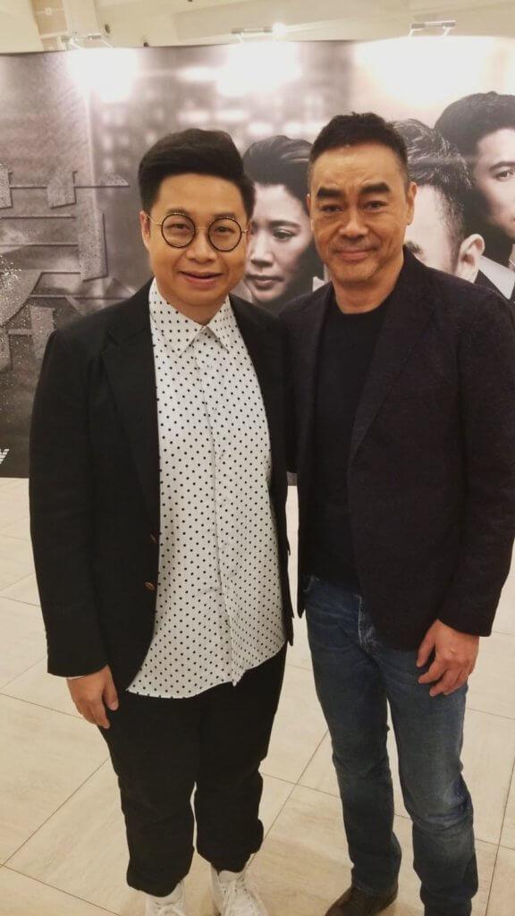 阿東與劉青雲在電影《廉政風雲煙幕》合作,第一次見對方緊張到腳軟。