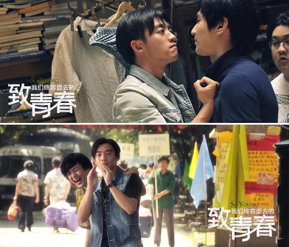 鄭愷曾參演過電影《致我們終將逝去的青春》及《匆匆那年》。