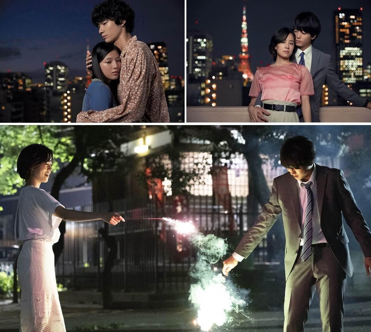 由柴門文漫畫原著改編的《東京愛的故事》剛剛開播,新版由伊藤健太郎、石橋靜河、清原翔主演。
