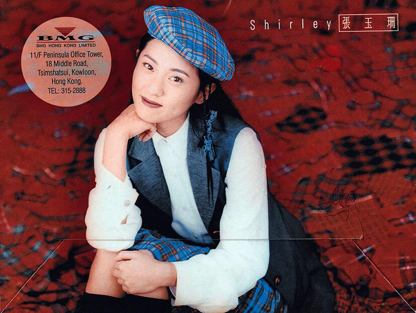 雖然唱片公司的人覺得張玉珊唱歌只算一般,但有意把她塑造為學生情人,替她推出唱片《星空夢裡人》。