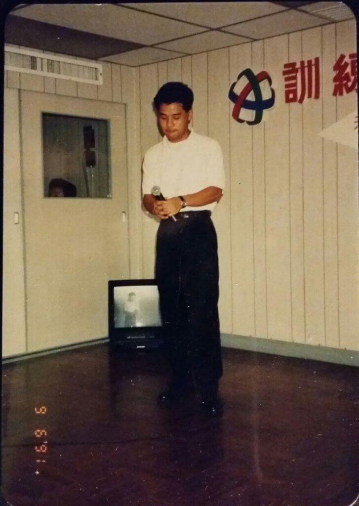 考入亞視訓練班,拍過《戲王之王》但沒有觀眾認識他。